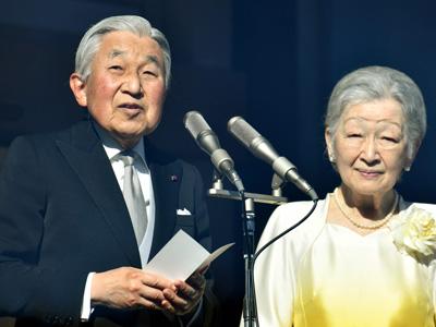 日本の皇室
